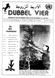 Dubbel Vier: 25 December 1981